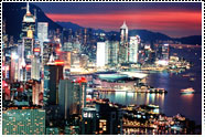 Causway Bay Hong Kong: Hong Kong Tours and Travels