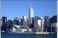 Hong Kong Tours and Travels